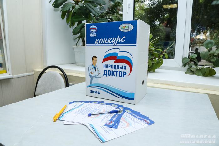 3-я городская больница ярославль