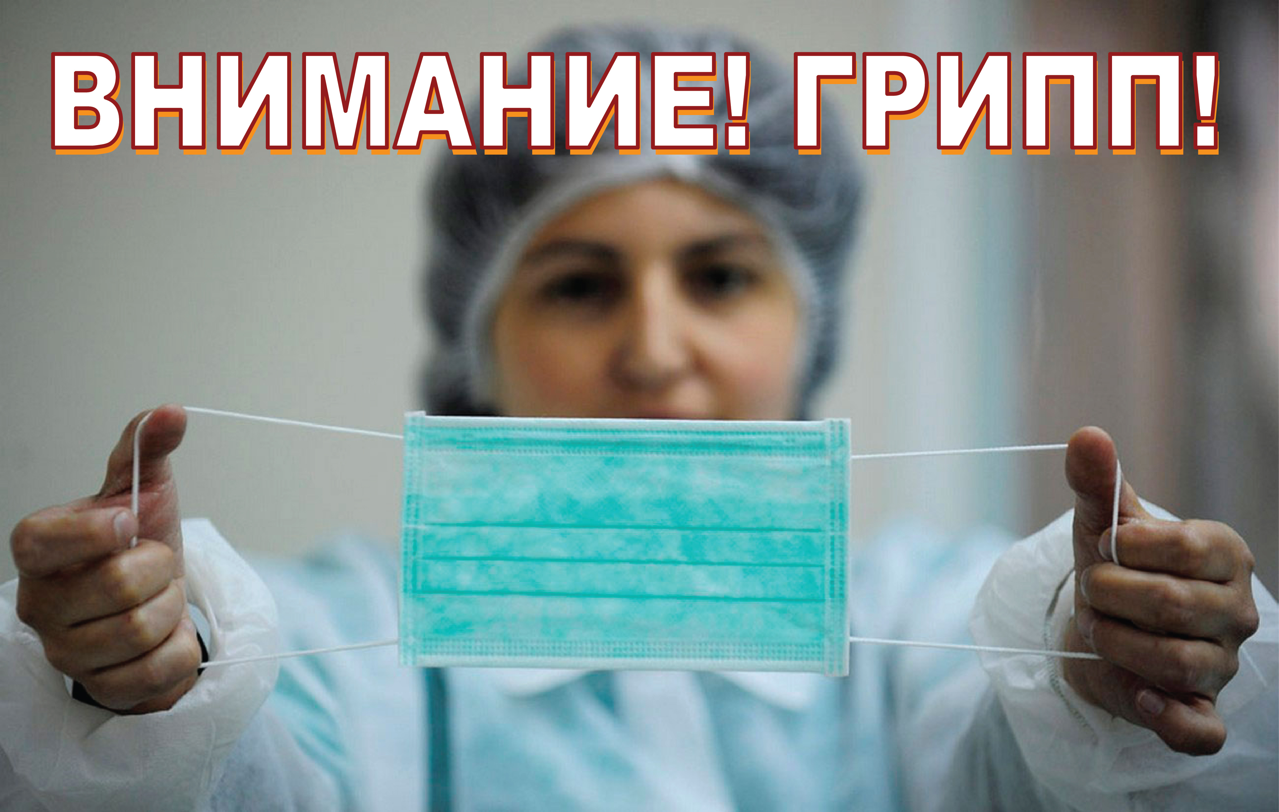 Медицинский центр показатели работы